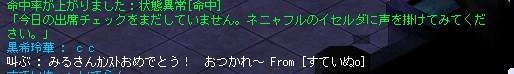 TWCI_2016_5_9_19_31_20.jpg