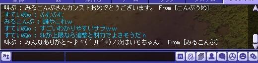 TWCI_2016_5_9_19_44_3.jpg