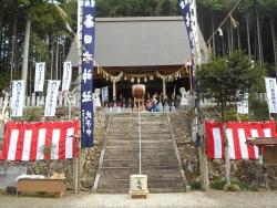草山春日神社850年祭 3