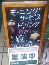 喫茶ポニー (27)