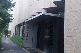 山種美術館2 (1)