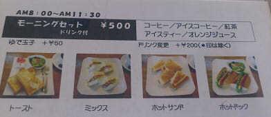 茶ぽっと2 (6)