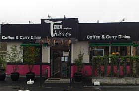CoffeeCurry Dining たんぽぽ ( 1)