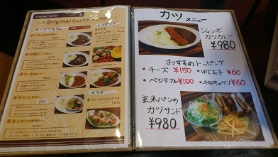 CoffeeCurry Dining たんぽぽ (4)