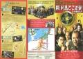 ロケ地マップ-001