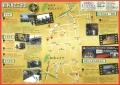 ロケ地マップ-002