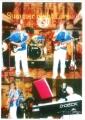 2016塩谷サマーナイトライブ