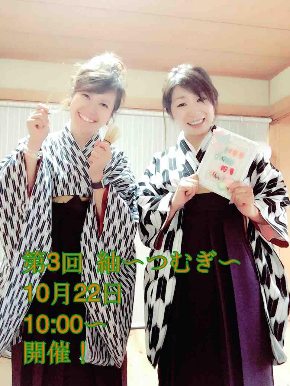 fc2blog_2016092522585807c.jpg