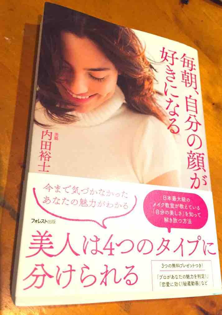 fc2blog_20160926212349a18.jpg