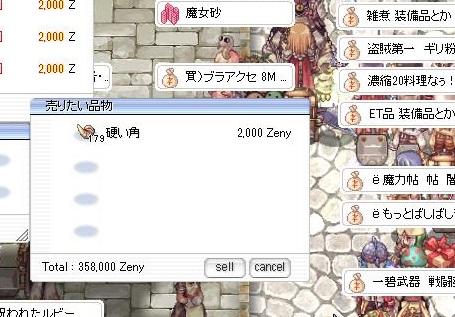 screenLif000.jpg