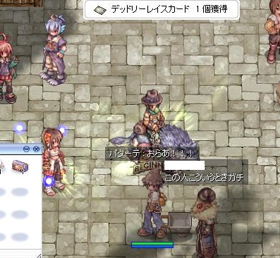 screenLif012.jpg