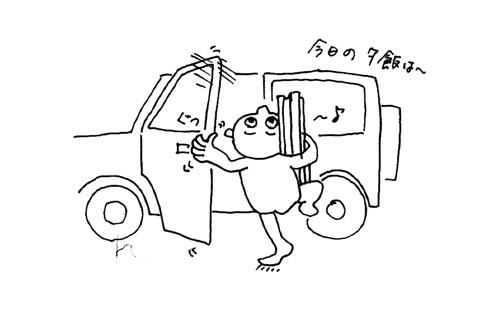 骨折-03