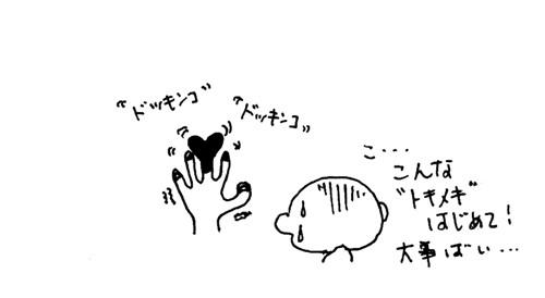 骨折-06