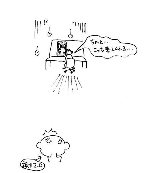 骨折-13