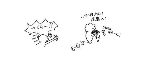回想メモ-8-03