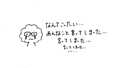 回想メモ-8-07