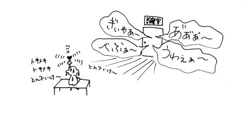 骨折-24