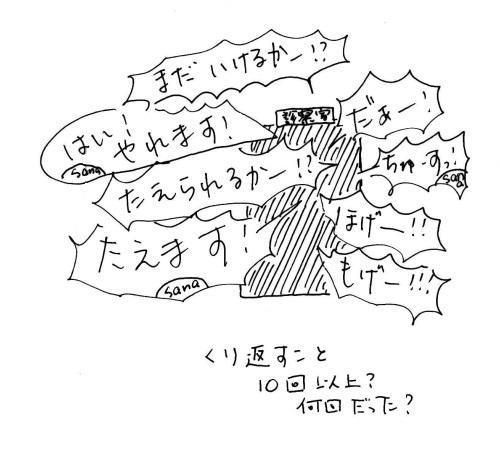骨折-37