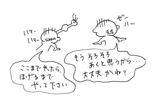 骨折-38