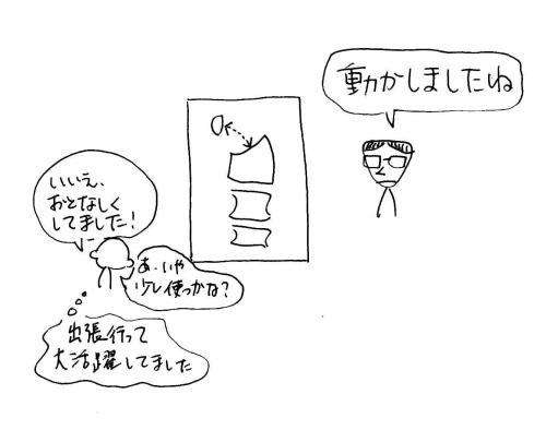 骨折-48