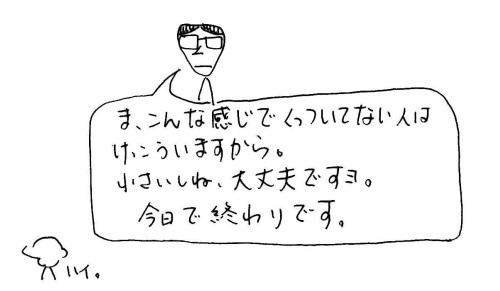 骨折-49
