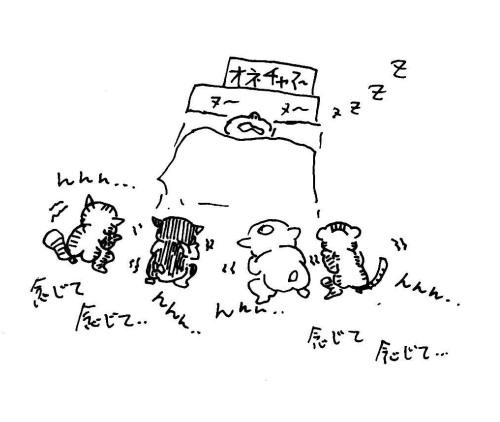 念じる猫たち-1