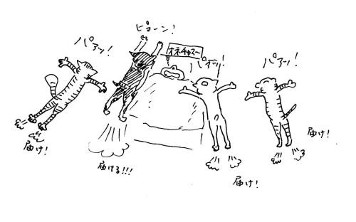 念じる猫たち-2