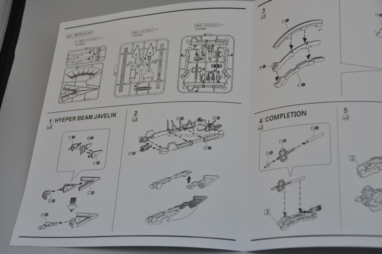 S145-INASK-fenekusu-info-03.jpg