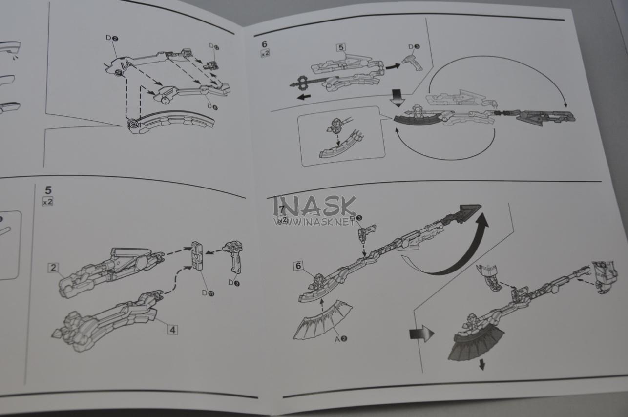 S145-INASK-fenekusu-info-04.jpg