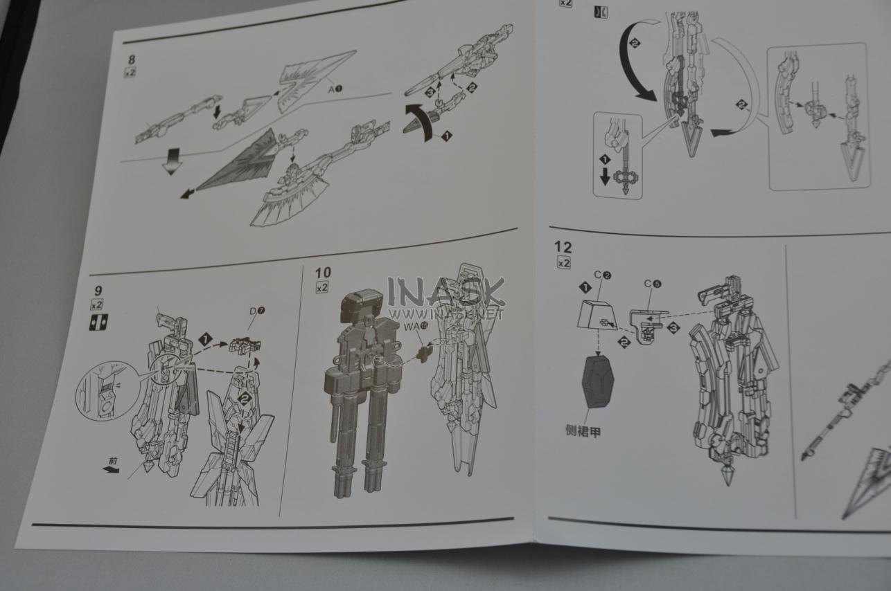 S145-INASK-fenekusu-info-05.jpg