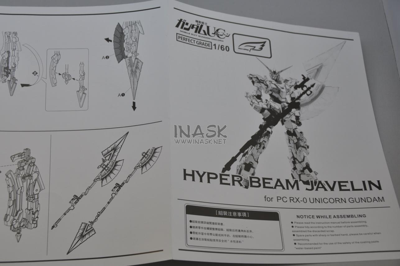 S145-INASK-fenekusu-info-06.jpg
