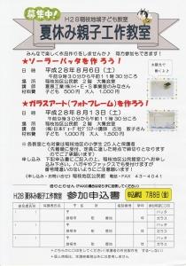 IMG_20160701_0001.jpg
