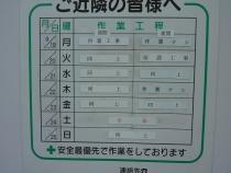 P1050772.jpg