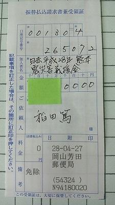_162410.jpg