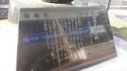 札幌建設の碑
