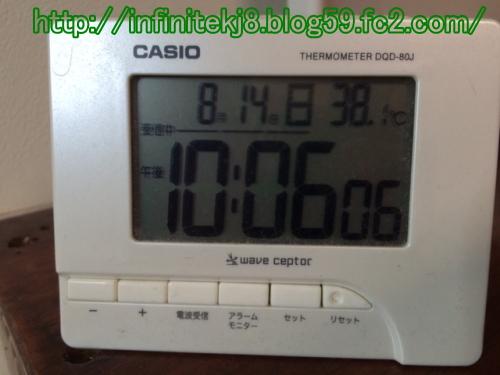 08161.jpg
