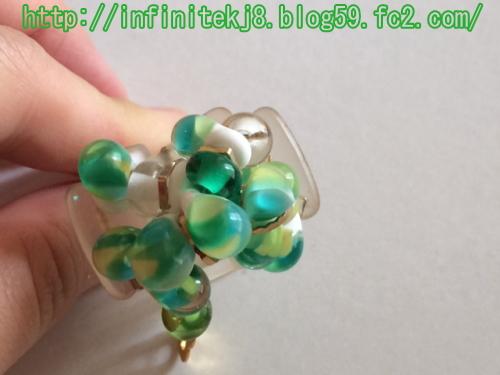 beads09093.jpg