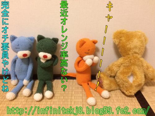 bear10281.jpg