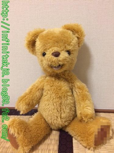 bear10283.jpg