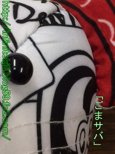 genkikuma7.jpg