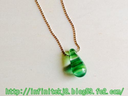 greendrop1.jpg