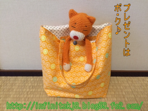 orangebag1.jpg