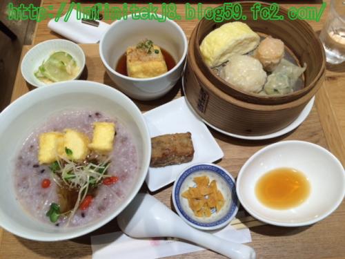 porridge2.jpg