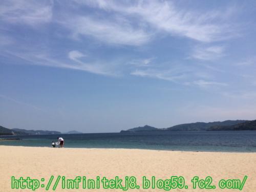 summersea.jpg