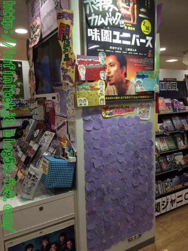takatsuki7.jpg
