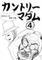 picomitia116漫画表紙