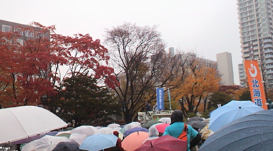 札幌弁護士会パレード