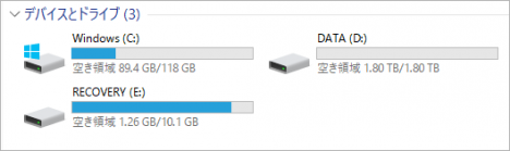 Wave 600-a072jp_SSD容量t