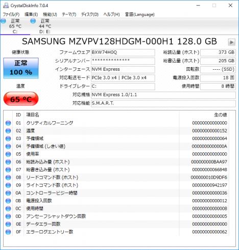 Wave 600-a072jp_CrystalDiskInfo_128GB SSD_01
