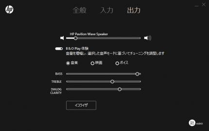サウンド設定_03